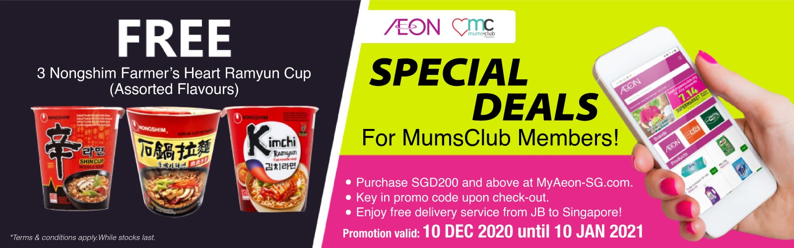 mumsclub-sg---free-cup-noodle_3